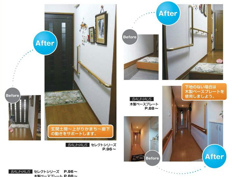 玄関土間~上りかまち~廊下の動きをサポートします。下地のない場合は木製ベースプレートを使用しましょう